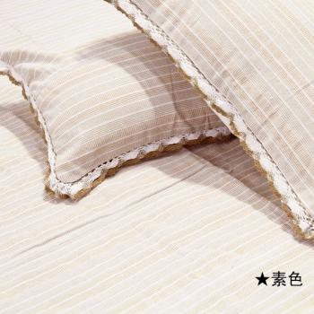 加厚加密纯棉粗布三件套(促销款)