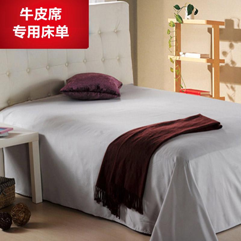 [梦洁] 传世珍藏图兰朵彩绘牛皮席尊享组1.8米 花绿色
