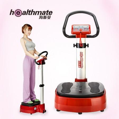 海斯曼轻松健康有氧运动机器
