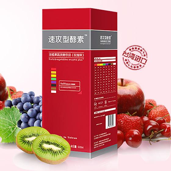 台湾养白速攻型酵素600ml 排毒养气