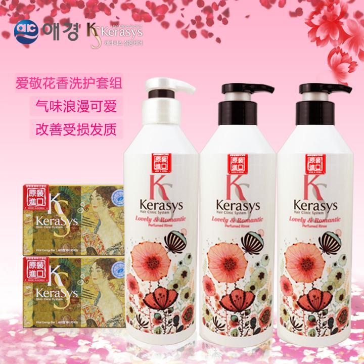 [爱敬AEKYUNG] 花香弹性滋养洗护发套装(3+2)
