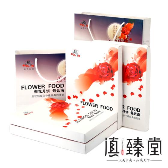 云南玫瑰鲜花饼50g*12块 纯手工更出色