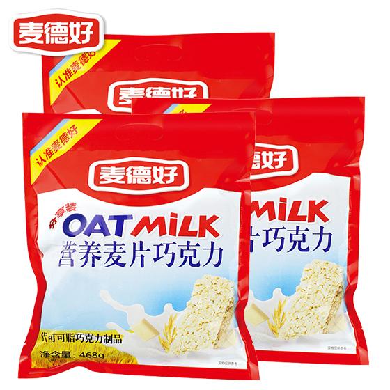 麦德好营养燕麦片巧克力3袋 不同吃法