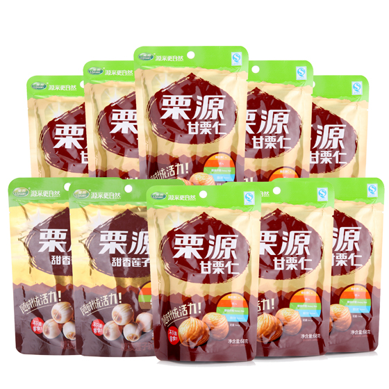 [栗源]清香甘甜糯质口感甘栗仁68g*8袋+甜香莲子68g*2袋