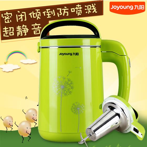 九阳智能豆浆机dj12b-a635sg 绿色