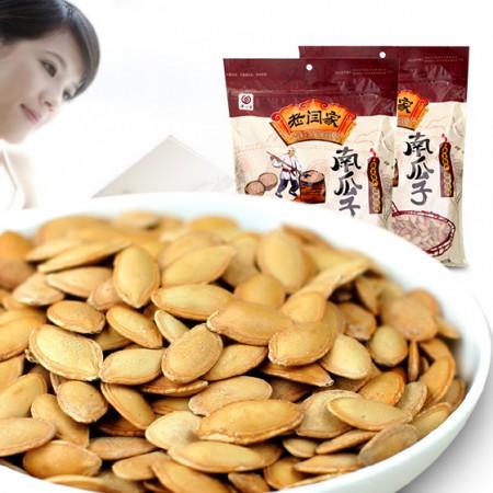 [老闫家]休闲小吃全家享南瓜子800g*2袋