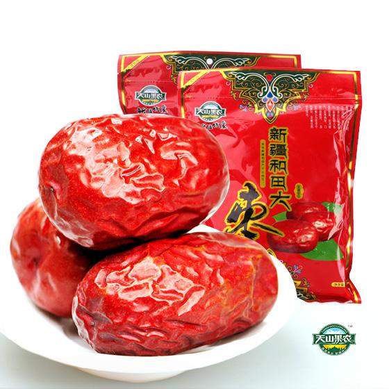 天山新疆和田大枣(六星)3袋