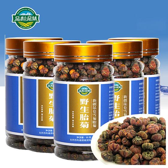 [品粒品味]天山新疆昆仑野生雪菊胎菊5罐(单件约34元)