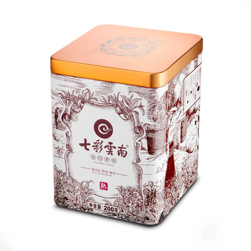 七彩云南正宗新名门普洱(熟散)2盒 白色