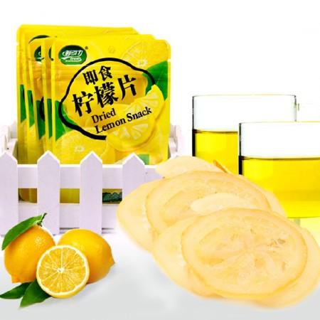 [鲜引力]新鲜柠檬切片制成即食柠檬片16g*20袋