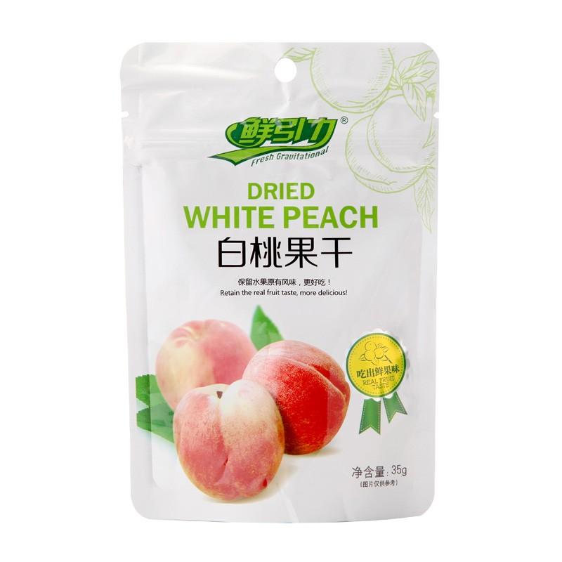 [鲜引力]草莓干+芒果干+白桃干果干15袋