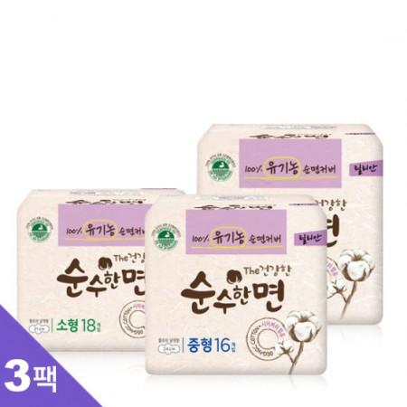海外购韩国莉莉安纯棉卫生巾超值组