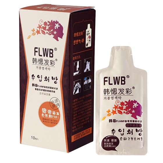 韩愢发彩快速便捷果香泡泡染8件套 棕色