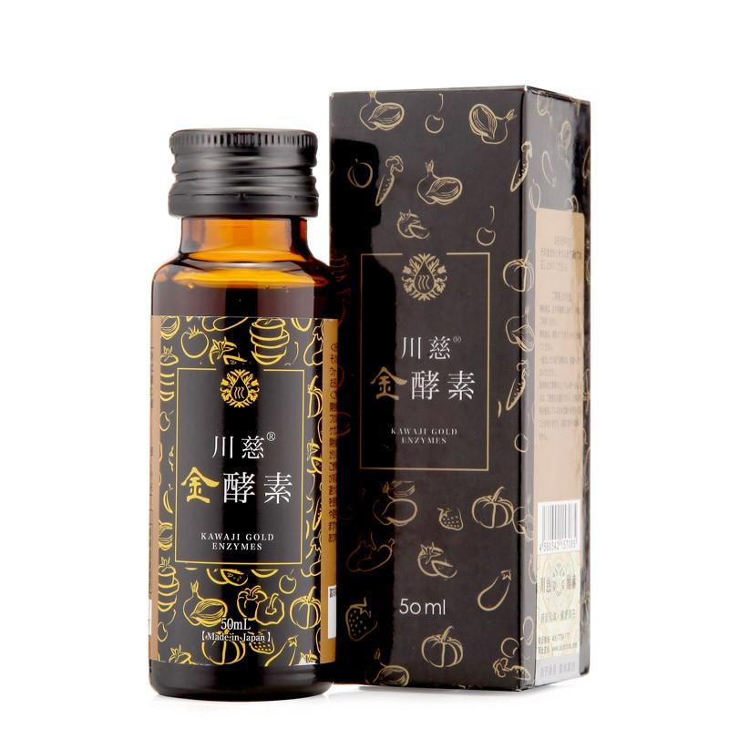 日本原装进口-川慈酵素完美健康买500ML送50ML