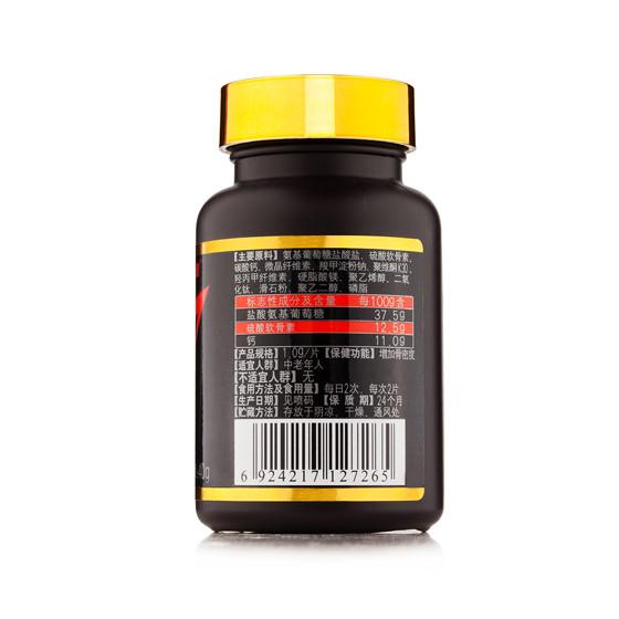 康比特氨糖软骨素加钙片3瓶 骨胶原蛋白片3瓶