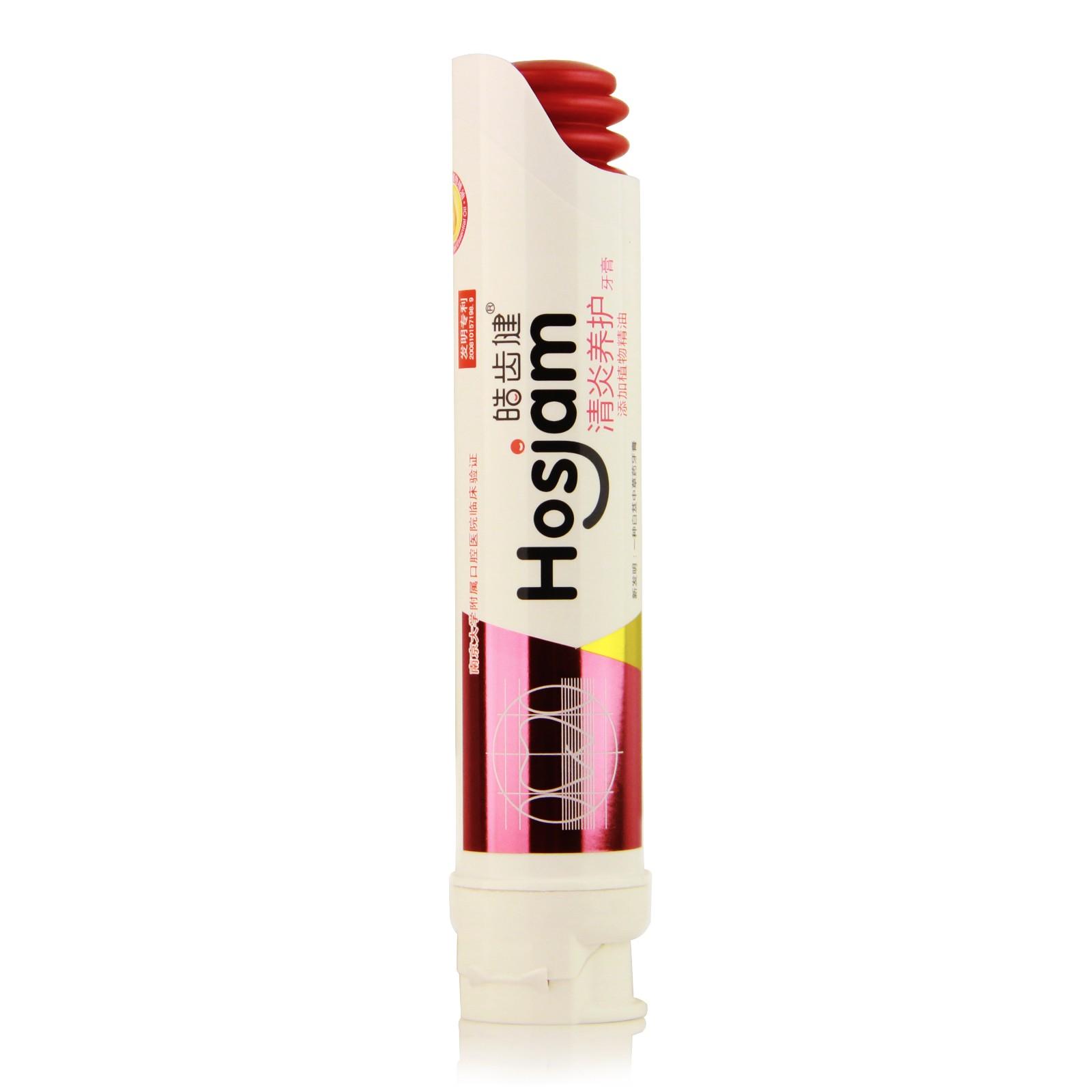 Hosjam皓齿健清炎养护环保压泵式牙膏100g+100g (浪漫玫瑰味)