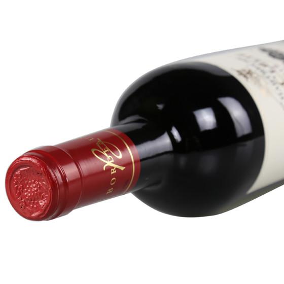 [查特]法国原瓶克丽亚红葡萄酒750ml*6瓶