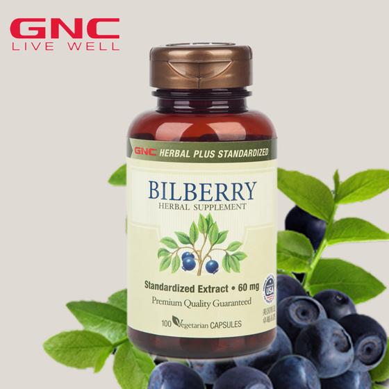 美国原装进口GNC蓝莓精华胶囊超值组