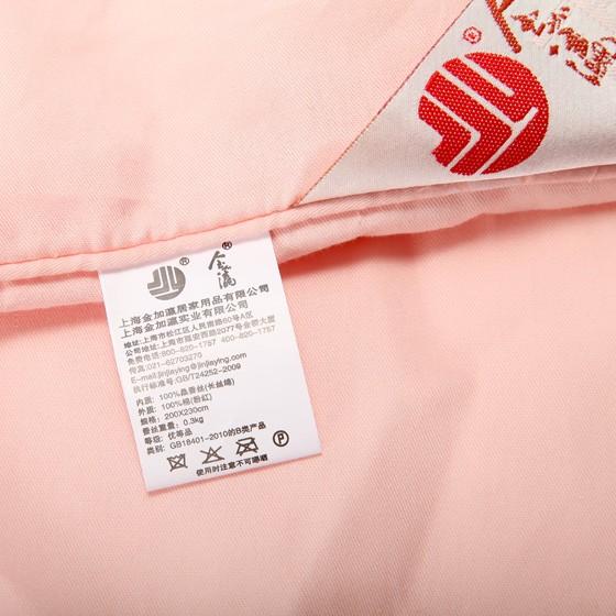金加瀛 蚕丝乳胶枕 (乳胶枕*2个 赠蚕丝被*1个)