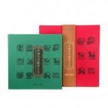 中国生肖邮票大全传家册