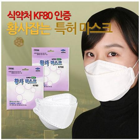 海外购韩国防尘口罩