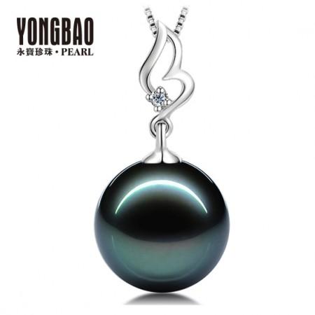 [永宝]G18K天姿国色镶钻石黑珍珠吊坠