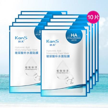 韩束玻尿酸补水面膜(10片/盒)