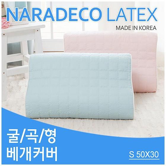 海外购韩国回弹护颈枕头套