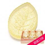 [一叶子]金箔美容皂组(50g*13块)
