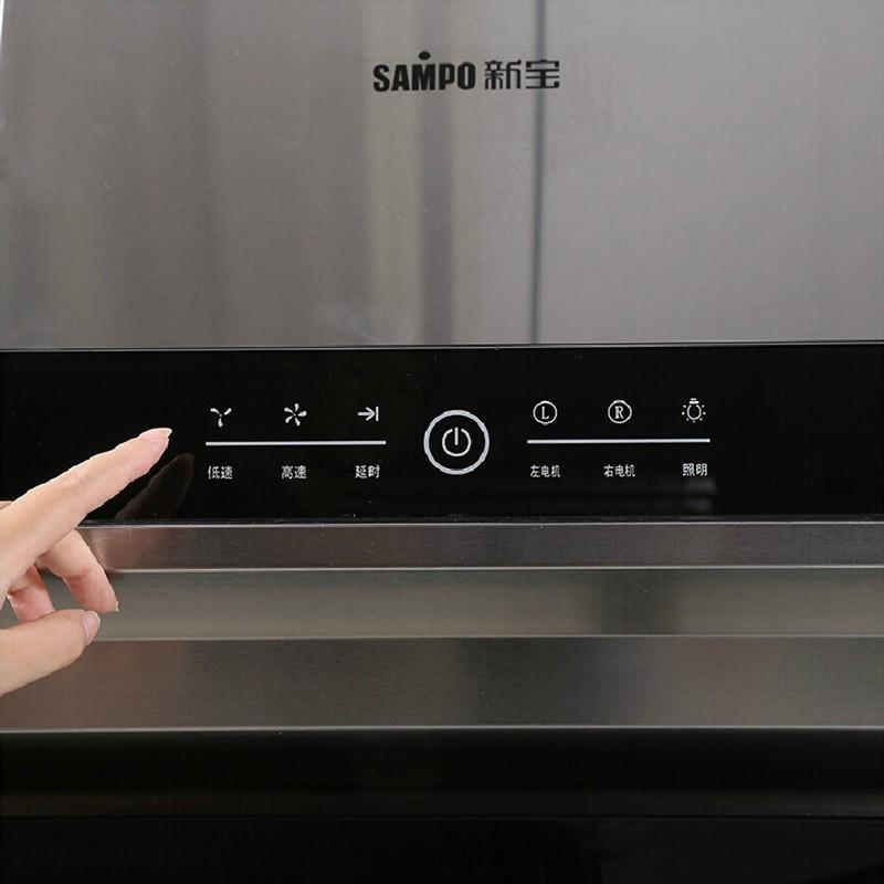 新宝CXW-288-DJ020 黑色
