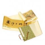 丝绸钞券清明上河图特种邮票