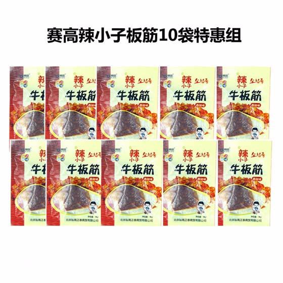 赛高辣小子板筋96g*10袋 韩国风味