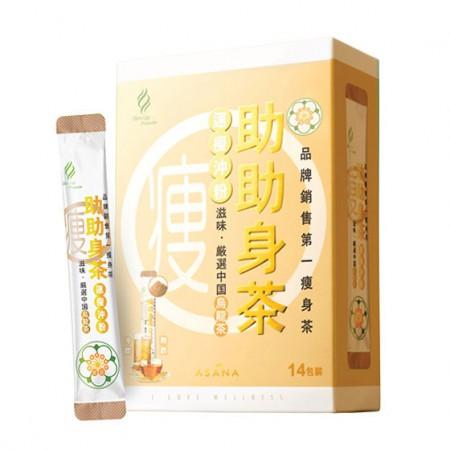 香港ASANA助助乌龙茶14包