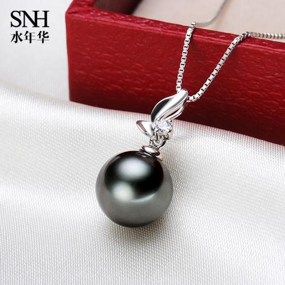 水年华18K金华贵美人黑珍珠吊坠 黑色