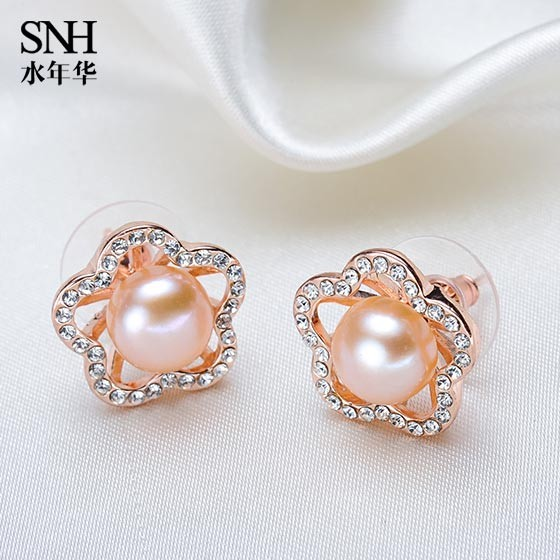 水年华幸福花开珍珠饰品三件套 粉色