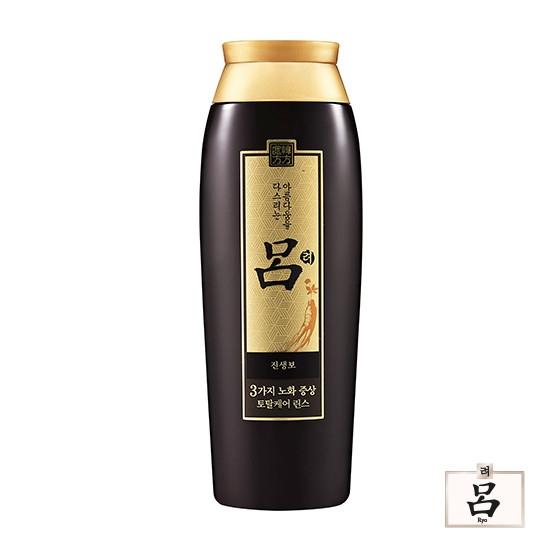 吕 臻参宝洗发水·8瓶+护发乳2瓶