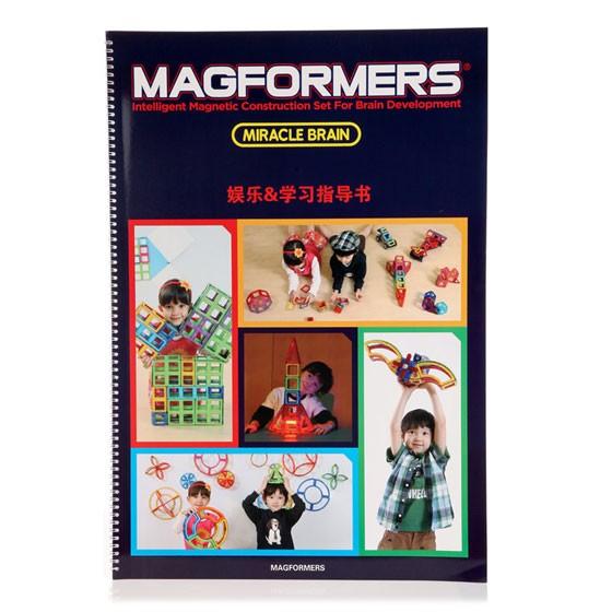 MAGFORMERS 益智磁力建构片超豪华·258+40组合装