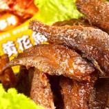 多尊 香酥黄花鱼罐头·100克*18罐