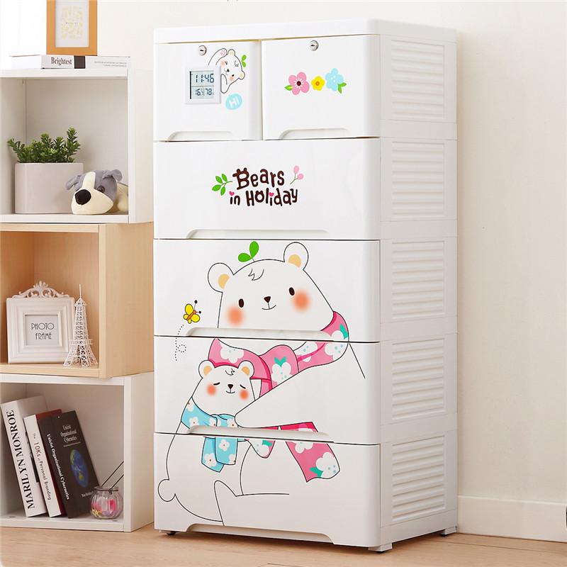 海兴也雅 智能环保塑料宝宝衣物收纳柜