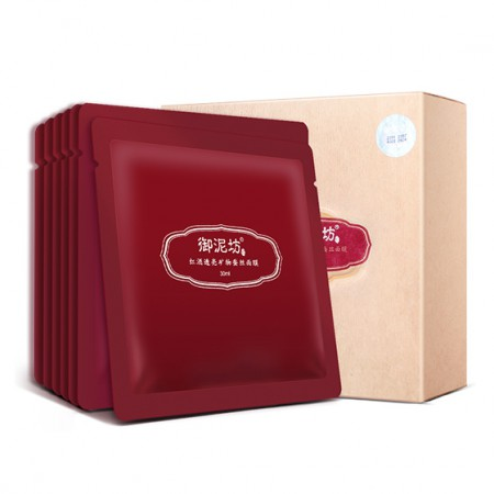 [御泥坊]红酒蚕丝面膜35片+眼膜2个 红色