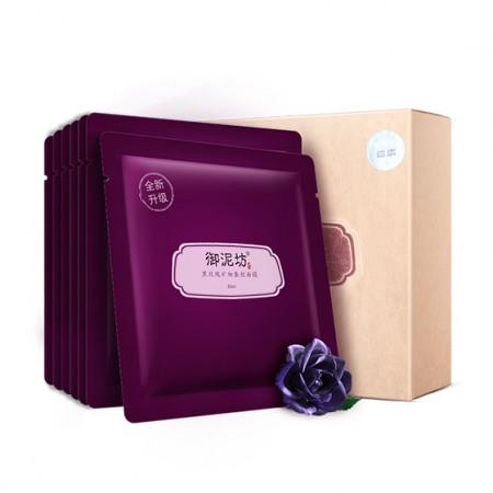 御泥坊 黑玫瑰蚕丝面膜·42片+黑茶眼膜3对·深紫色