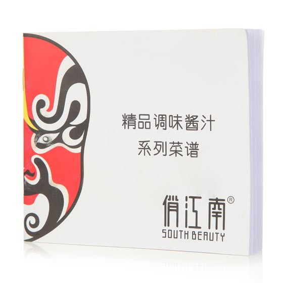 【俏江南秘制调味料超值组(芝麻*24+禁忌*4+菜九蒸九晒调料丸的辣酱图片