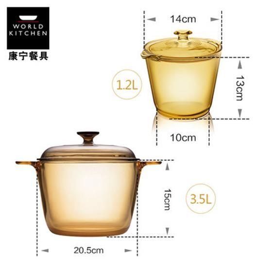 美国康宁 晶彩1.2L养生盅+3.5L透明锅+硅胶手夹套组