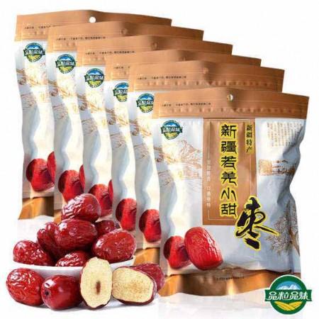 品粒品味 新疆若羌特级小甜枣·6袋
