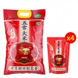 十月稻田五常稻花香大米5kg送500g*4袋