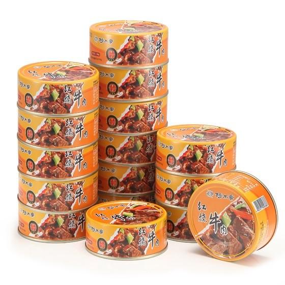 阿尔帝 澳洲牛肉罐头·38罐
