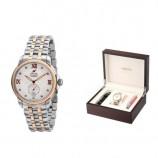 英纳格160周年纪念限量腕表