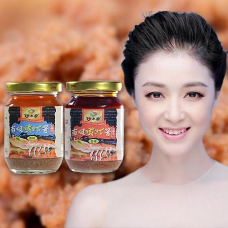 阿尔帝南极之鲜南极磷虾酱12罐(单罐约10元)