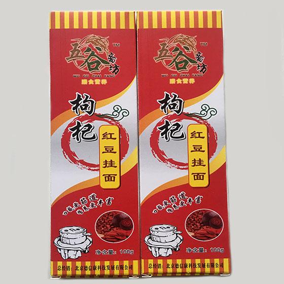 五谷斋坊 枸杞红豆挂面抢购组·11盒