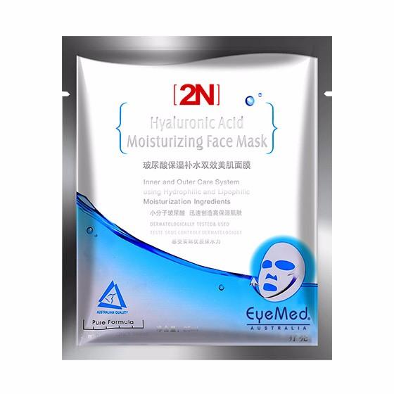 疗亮2N补水保湿面膜组